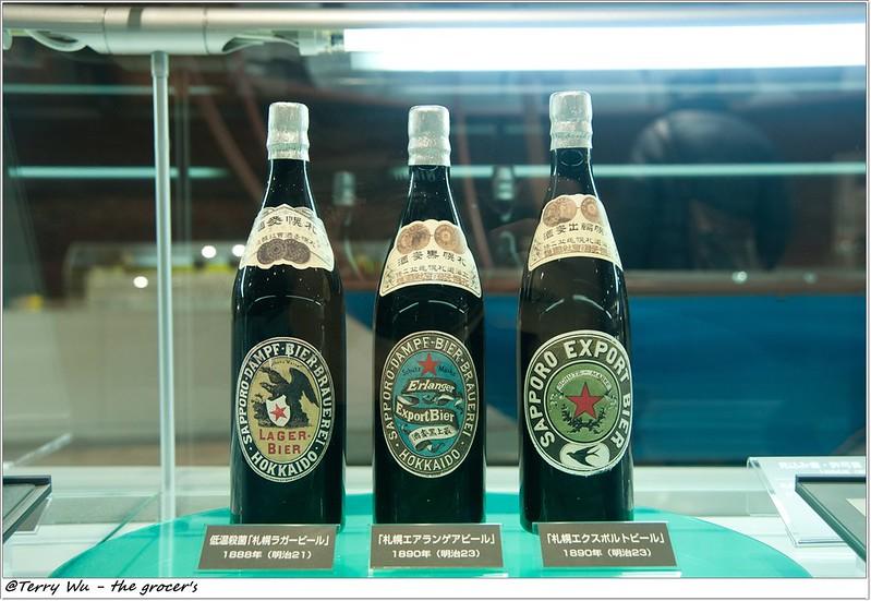 Day6 - 札幌啤酒博物館-22