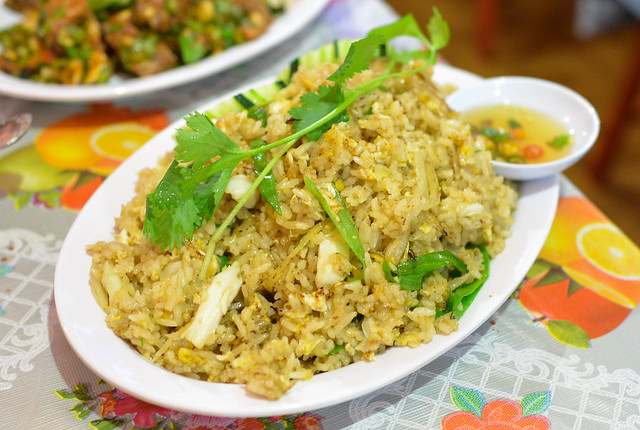 kao pad pu crab fried rice