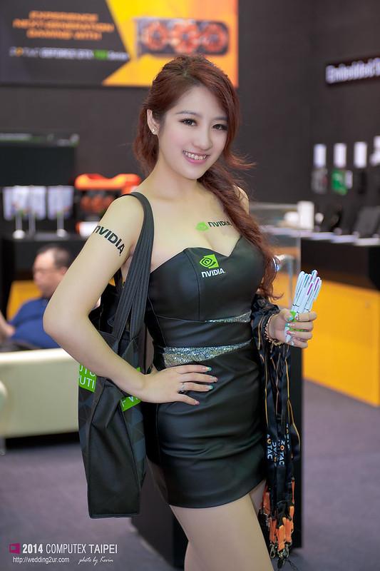 2014 computex Taipei SG21