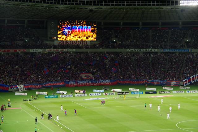 j.league 3 - gamba osaka - fc tokyo
