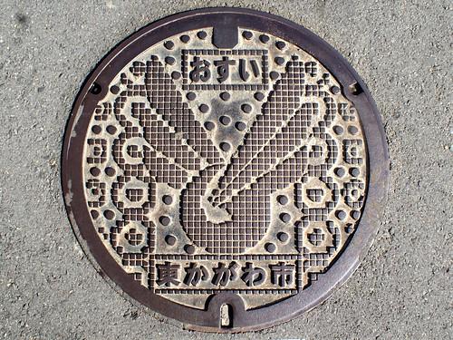 Higashikagawa Kagawa, manhole cover (香川県東かがわ市のマンホール)
