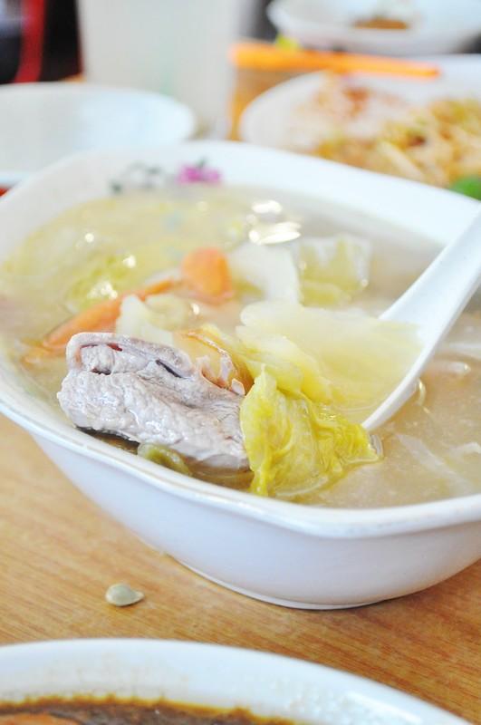 sour veg duck