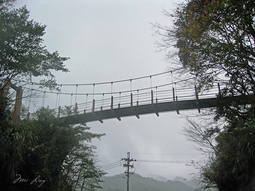 The Pingxi Bridge