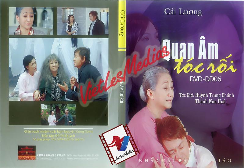 """Cải Lương """"Quan Âm Tóc Rối"""" DVD ISO"""