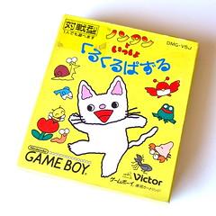 Nontan to Issho: Kuru Kuru Puzzle (GameBoy)