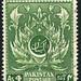 Pakistan 0001 m by roook76