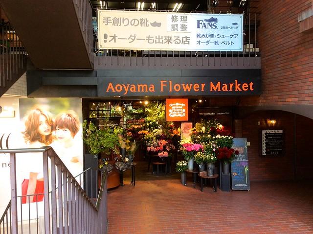 Aoyama Flower Market Cafe
