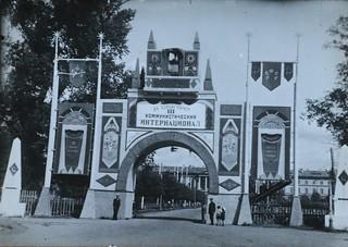 Front door of Smolny Institute, Petrograd [July 1920]