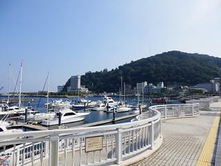 Water Park in Atami