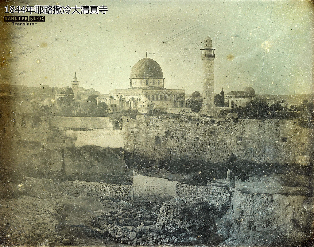 1844年耶路撒冷1