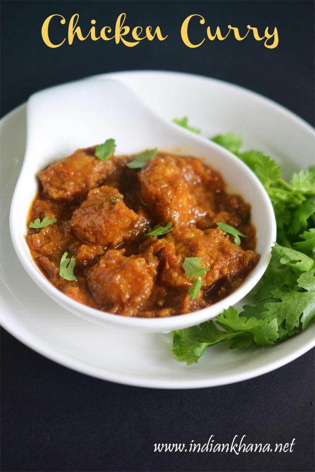 Onion-Chicken-Curry-Recipe