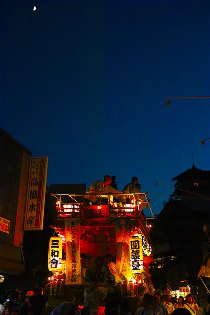 Narita Gionsai 2014 39