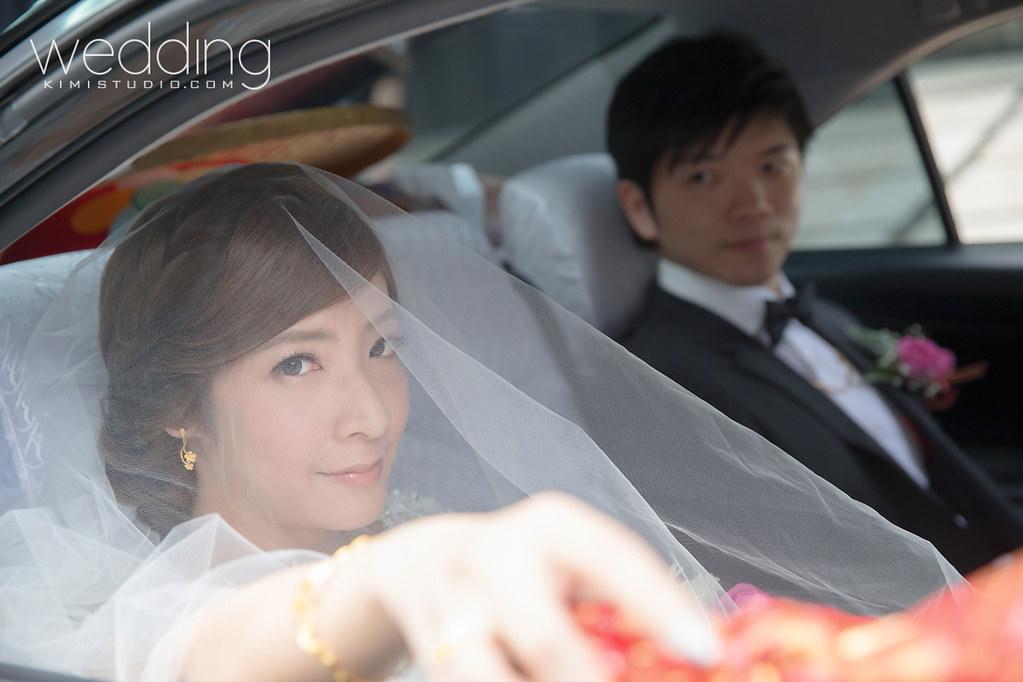 2014.05.25 Wedding-069