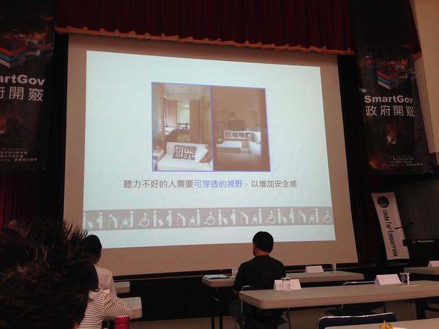 通用設計住宅:配合聽障者的需求,設計通透的空間,讓最裡頭的一間房間也能聽清楚前廳的動態