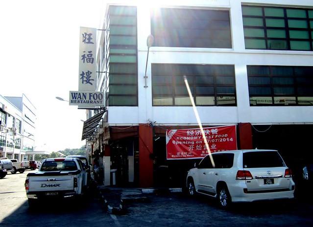 Wan Foo Coffee Shop