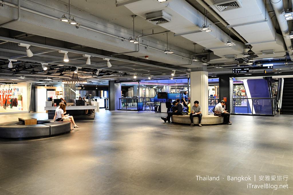 Siam Center 29