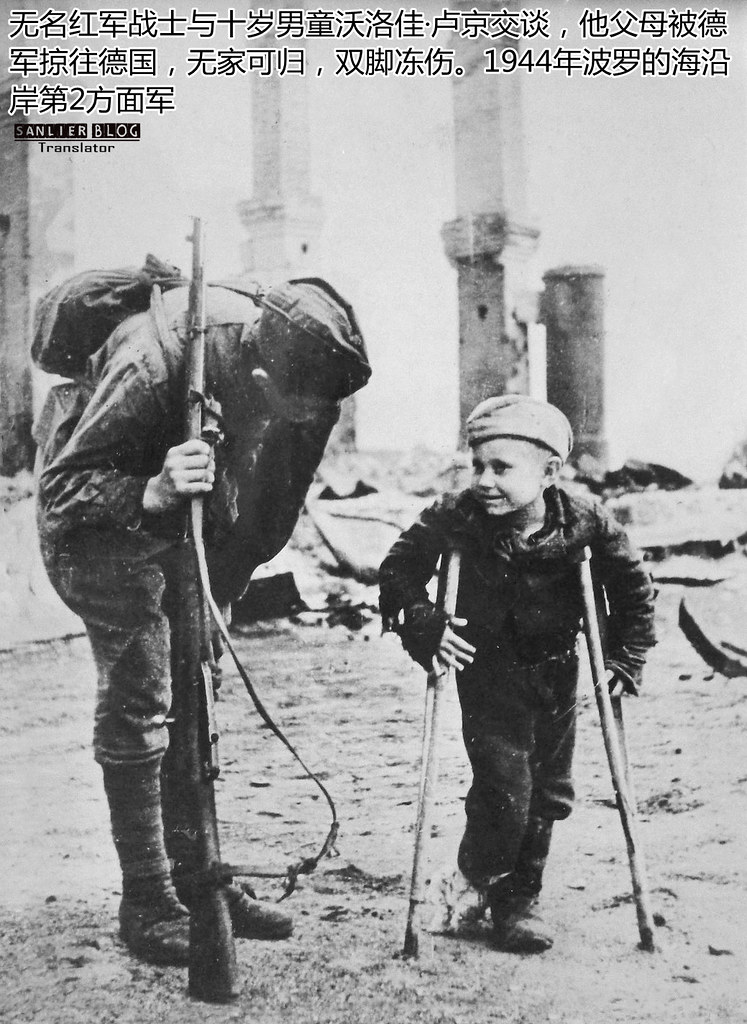 伟大卫国战争中的儿童87