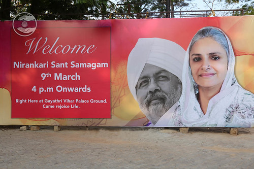 Hoarding of the Programme
