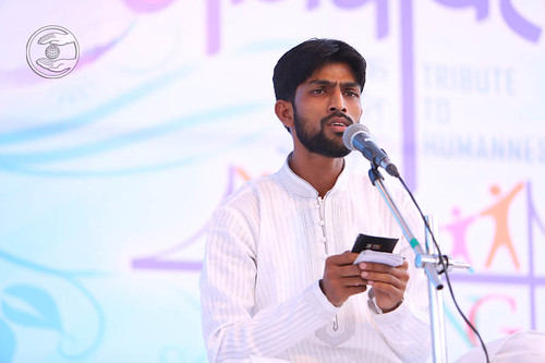 Devotional song by Anik Kumar from Hyderabad
