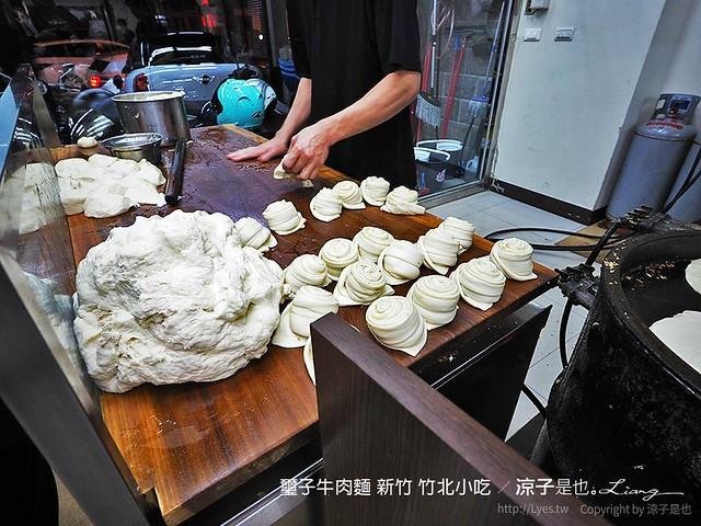 璽子牛肉麵 新竹 竹北小吃 3