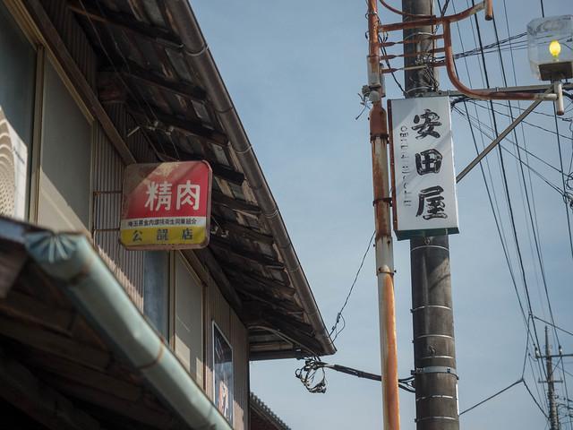 20170312-四阿屋山-0426.jpg