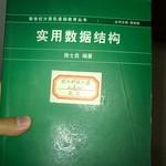 QQ Photo20140331124838