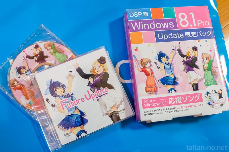 Windowsの春祭り2014-DSC_5087