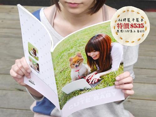 STORY365相片書特價 A4直式膠裝平裝本