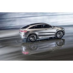 As beautiful as it is versatile, this is the Concept Coupe SUV. #mercedes #benz #coupe #SUV #concept #conceptcar #instacar #germancars photo from mbusa