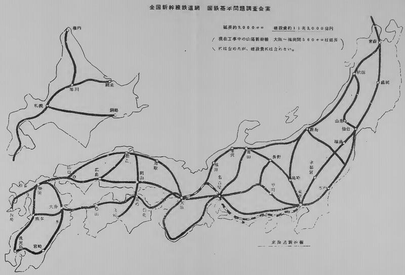 自民党全国新幹線鉄道網整備に関する基本方針参考路線図