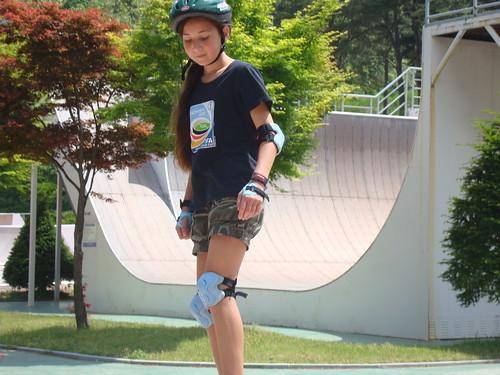 Skater Park Gimhae