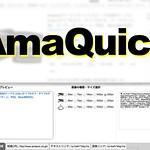 アマゾンのアソシエイトタグを最速でコピペする「AmaQuick」がChrome拡張機能として復活!