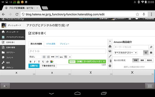 Screenshot_2014-05-01-23-03-42
