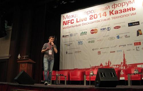Илья Радаев об NFC