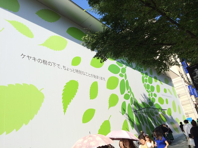 Apple Store, Omotesando before launch.