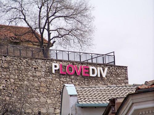 Пловдив  - місто кохання