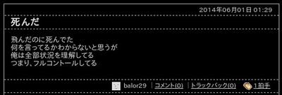 2014060310