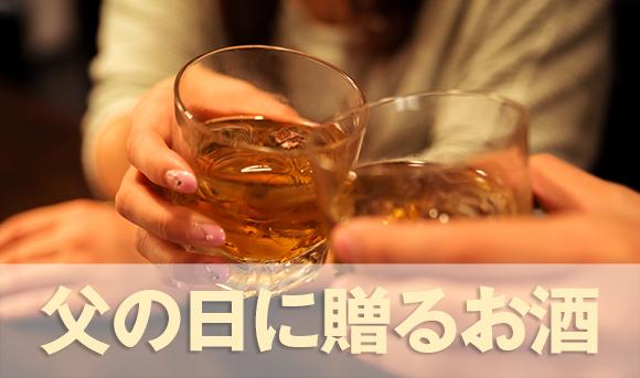 NKJ56_jyoseitokanpaiのコピー