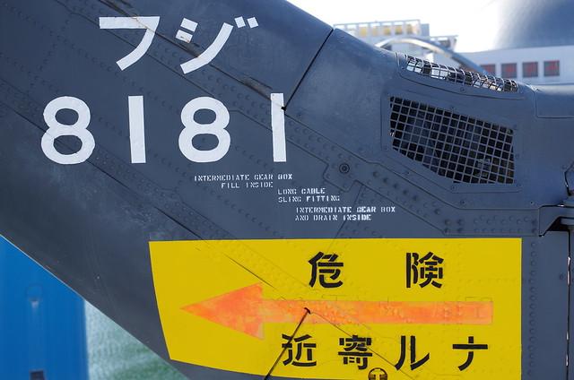 IMGP5022