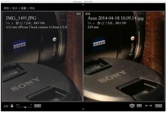 So sánh Camera Zenfone 5 với iphone 5 - 18284