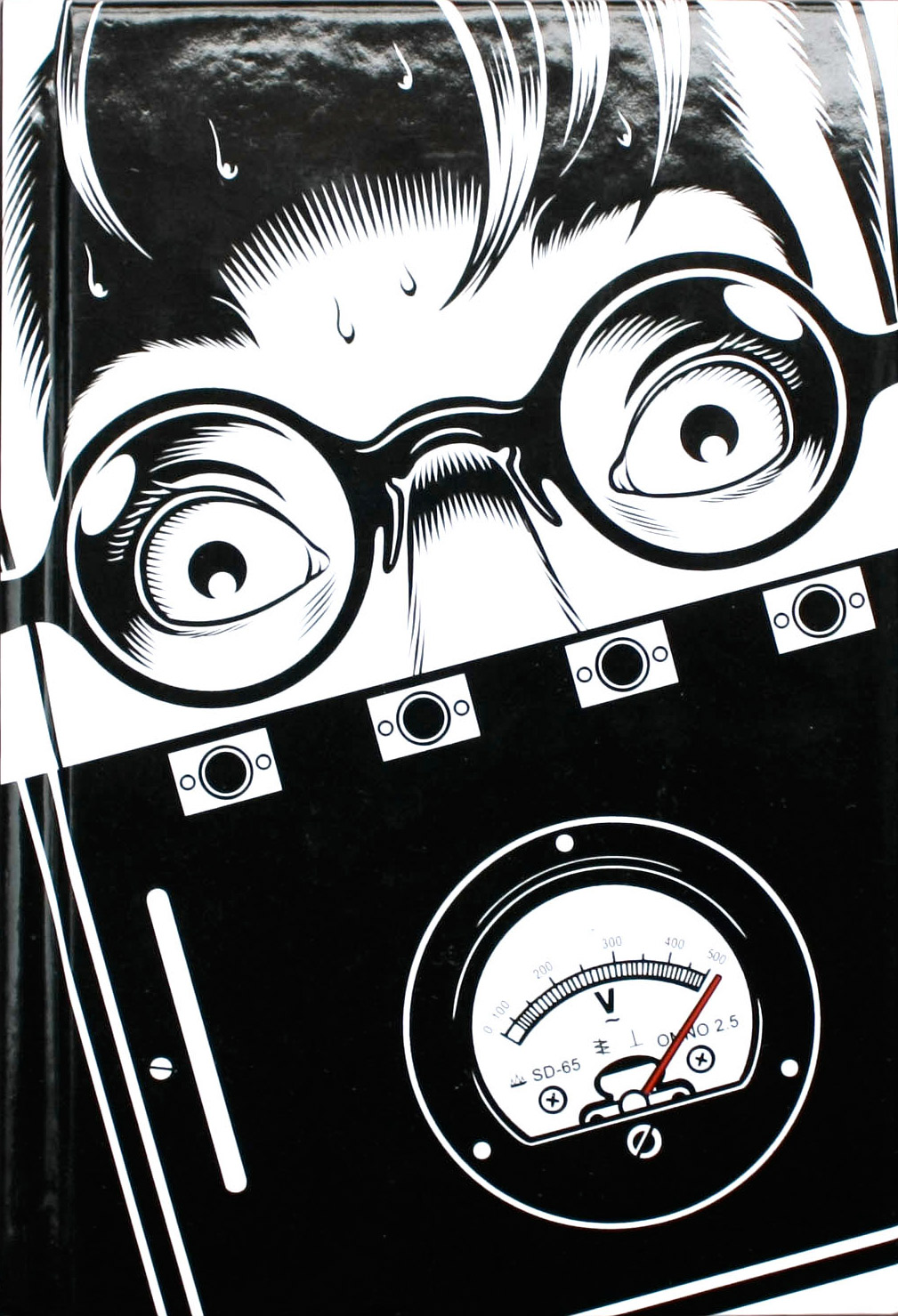 Illustration by Charles Burns on the cover of Chip Kidd's novel, The Learners.