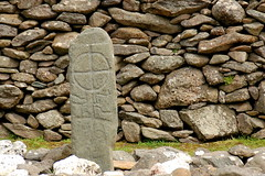 Inscribed stone cross
