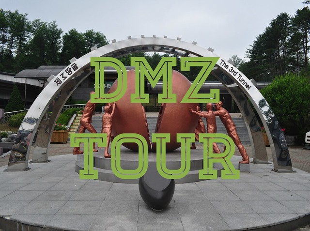 Korean DMZ Tour