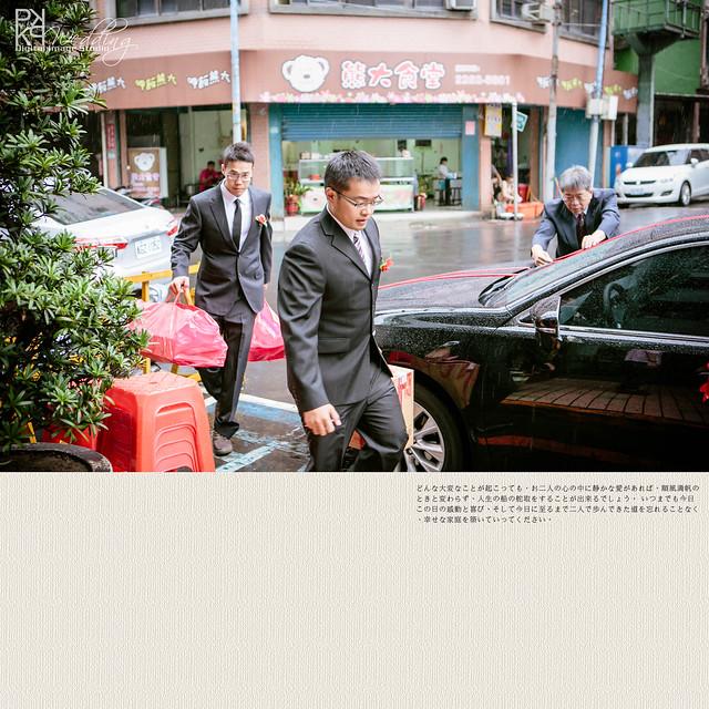 20140519PO-012