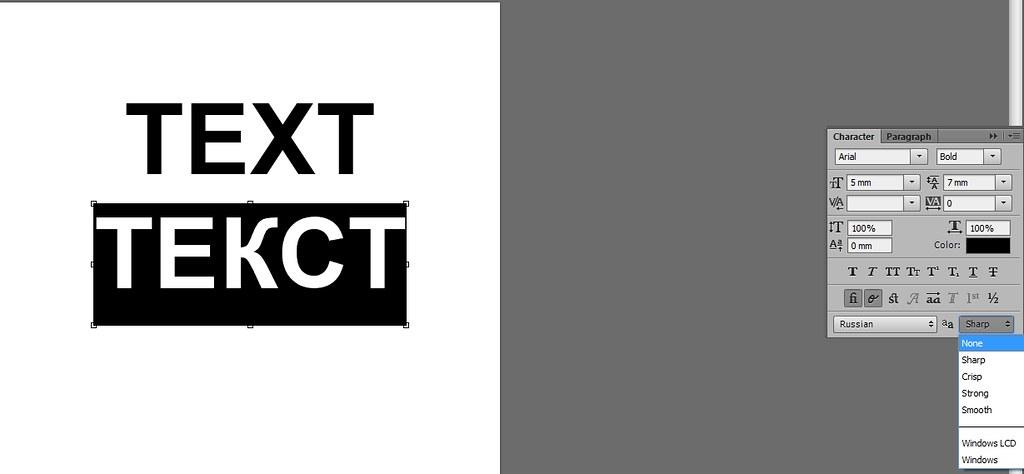 change-text-02