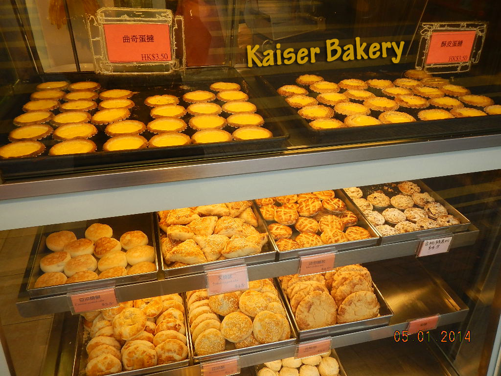 Kaiser Bakery