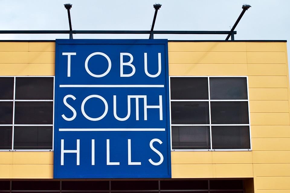 tobu-south-hills