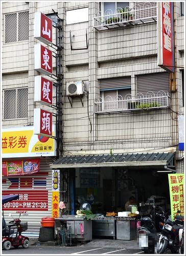 礁溪山東饅頭001.jpg