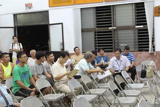 五溝村居民座談會。