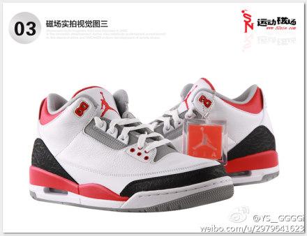 Air Jordan 4 Retro 乔丹4代白黑红2012复刻情侣(情熱大陸)